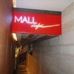 Mall Cafe