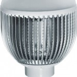led-bulb-mls-qpa-50w