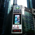 led-display (1)