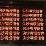 led-display (13)