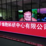 led-display (3)